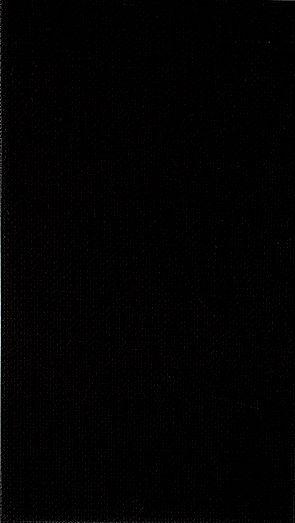 Азур черный стена 25х45