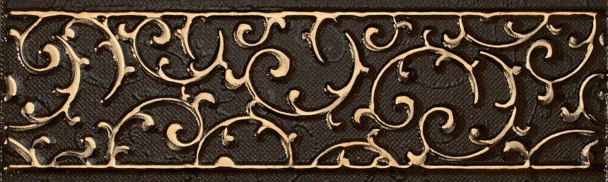 АНАСТАСИЯ бордюр орнамент шоколад