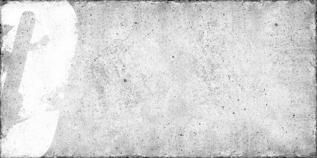 Мегаполис 1С тип 1 600×300 (ноль) плитка Керамин